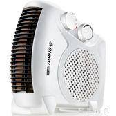 取暖器家用電暖氣扇暖風機辦公室迷你暖腳取暖神器220V     歐韓時代