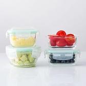 便當盒密封盒玻璃飯盒透明保鮮盒便攜簡約個性【極簡生活】
