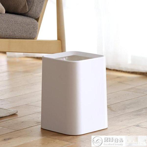 垃圾桶 日式垃圾桶家用客廳衛生間無蓋雙層大號辦公室紙簍筒66018 居優佳品igo