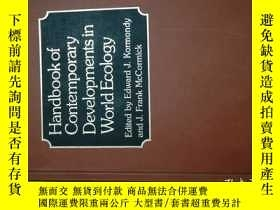 二手書博民逛書店Handbook罕見of Contemporary Developments in World Ecology
