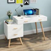 北歐簡約家用電腦台式書桌學生寫字台辦公現代臥室小戶型桌子