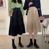 DE shop~遮胯裙子顯瘦百褶魚尾裙高腰中長款半身裙 (A-3158)