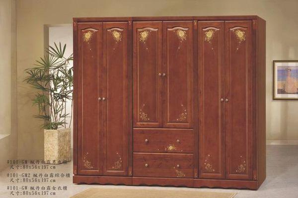 8號店鋪  全實木鄉村風係列 8尺衣櫃 訂製傢俱~客製化全實木傢俱~~實體店面~工廠直營