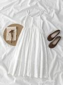 連身裙很仙的吊帶裙夏季女韓版小個子小眾桔梗氣質a字連身裙子特賣