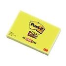 《享亮商城》621S-2C1 黃色 狠黏可再貼便條紙 3M