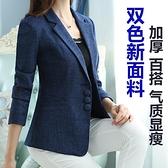 西裝外套   2020新款雙色面料修身顯瘦長袖大碼小西裝外套