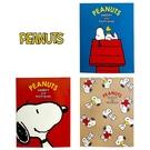 【日本正版】史努比 便利貼 日本製 12種圖案 便條紙 標籤貼 Snoopy 305064 305071 305095