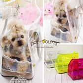 透明寵物外出包 狗狗泰迪約克夏貓咪比熊便攜包 手提包YXS『夢娜麗莎精品館』