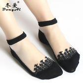 6雙裝襪子女短襪淺口短筒船襪薄款蕾絲水晶襪女防滑棉底玻璃絲襪【全館88折】