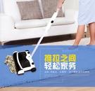 掃地機 掃地機手推式家用吸塵器軟掃把簸箕套裝組合電動魔法掃帚 夢藝家