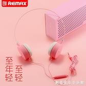 Remax耳機頭戴式戴頭女生電腦韓版時尚萌粉少女心情侶對學生專用 創意家居