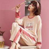 睡衣女秋冬款純棉 長袖 韓版甜美可愛少女士睡衣春秋季家居服套裝  花間公主