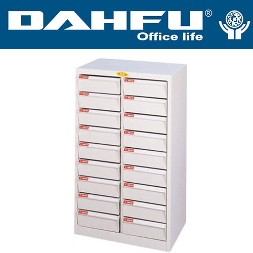 DAHFU 大富  SY-A4-436NG  落地型效率櫃-W540xD330xH880(mm) / 個