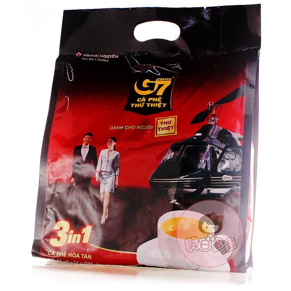 越南 G7 三合一即溶咖啡 家庭號【美日多多】