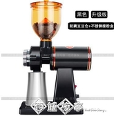 110V 小飛鷹咖啡磨豆機 家用電動咖啡豆研磨機  小型研磨器 商用磨豆機 西城故事