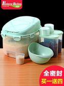 米桶 廚房密封米桶家用塑料防潮收納20斤裝米缸大米面粉防蟲儲米箱10kg 曼慕衣櫃