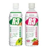 維維樂 R3活力平衡飲品 500ml 草莓/蘋果 口味【德芳保健藥妝】