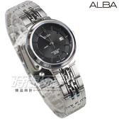 ALBA雅柏錶 都會城市風格 日期顯示窗 防水錶 藍寶石水晶玻璃 不銹鋼帶 黑色 女錶 AH7N51X1 VJ22-X254N