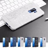 三星 S9 Plus S9 刀鋒系列 手機殼 保護殼 全包 防摔 矽膠 軟殼