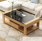 茶几簡約現代鋼化玻璃茶几 客廳簡易小戶型創意茶几桌子 618大促 YTL