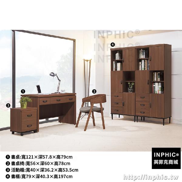 INPHIC-Bonnie 工業風淺胡桃色書櫃_TgrN