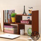 創意電腦桌上書架伸縮桌面書柜兒童簡易置物架小型辦公收納架簡約zone【黑色地帶】