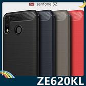 ASUS ZenFone 5 ZE620KL 戰神碳纖保護套 軟殼 金屬髮絲紋 軟硬組合 防摔全包款 矽膠套 手機套 手機殼