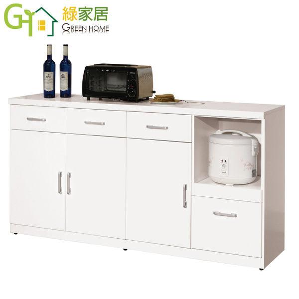 【綠家居】艾登絲 時尚白5.4尺多功能餐櫃/收納櫃