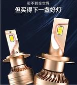 汽車LED大燈泡超亮h1h4h7h11近遠光一體激光強光車燈9012改裝9005 快速出貨