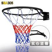 籃球框籃球架成人室內室內籃球框成人家用籃筐藍球筐標準igo「伊衫風尚」