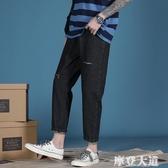 褲子男夏季薄寬鬆直筒墜感闊腿褲韓版潮流九分牛仔褲男士『摩登大道』
