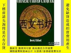 二手書博民逛書店【罕見】1993年出版 Chinese Carved Lacqu