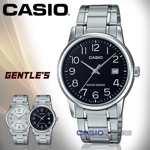 CASIO 卡西歐 手錶專賣店   MTP-V002D-1B 指針男錶 不鏽鋼錶帶 防水 日期顯示 全新品