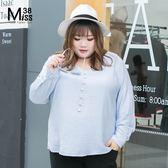 Miss38-(現貨)【A07275】大尺碼上衣 藍色麻棉 寬鬆舒適 V領 長袖 襯衫 - 中大尺碼女裝