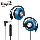 E-books S45 音控接聽耳掛式耳麥