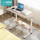 床邊桌簡約家用學生書桌可行動升降宿舍電腦桌臥室床上簡易小桌子 ATF 夏季狂歡