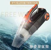 專用強力汽車車載吸塵器充氣泵無線充電式大功率家車兩用多功能 QG2852『樂愛居家館』