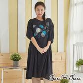 【Tiara Tiara】百貨同步 刺繡圈點傘下擺七分袖洋裝(黑) 預購