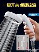 蓮蓬頭 日本超強增壓花灑帶開關手持洗澡蓮蓬頭熱水器淋雨頭淋浴噴頭 小天使