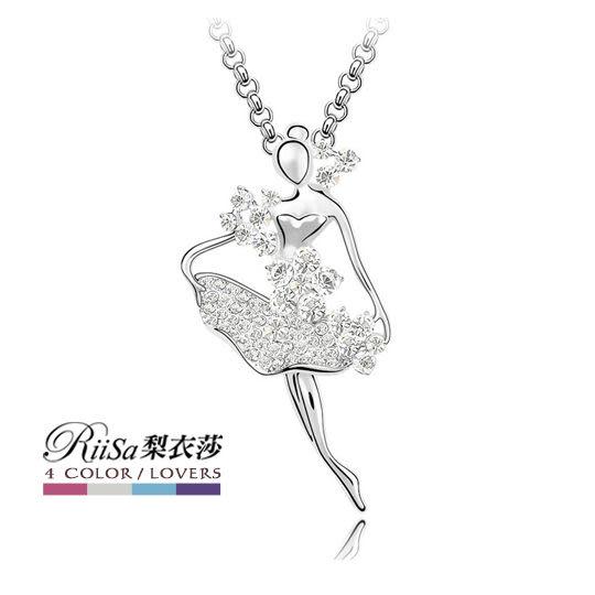 RIISA優雅風情閃亮水晶芭蕾女孩項鍊