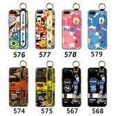 iPhone 8 7 6 6s Plus 手機殼 創意 超薄保護套 腕帶支架 個性潮牌 浮雕外殼 保護殼 手機套 軟殼