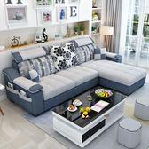 簡約現代布藝沙發小戶型客廳家具整裝組合可拆洗轉角三人位布沙發 滿天星
