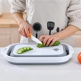 砧板 折疊菜板多功能家用防霉日式兩用砧板洗菜盆瀝水籃廚房一體墊板【快速出貨八折搶購】