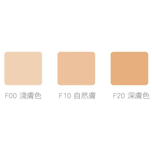 限時優惠組【FLY UP】幻色蝶影 HD 天后級完美底妝組 (粉底液:F20自然膚)