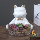 招財貓動物創意桌面擺件客廳家居飾品糖果鑰匙收納盒【創世紀生活館】