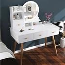 梳妝台 梳妝臺臥室現代簡約化妝臺收納柜一體北歐網紅風小型化妝桌子 2021新款