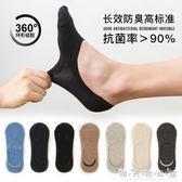 襪子男短襪夏季薄款男士船襪純棉淺口隱形防滑防臭低筒抗菌襪子 晴天時尚館