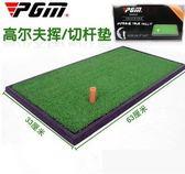 交換禮物高爾夫打擊墊加厚室內練習墊揮桿球墊攜帶方便可搭配練習 LX 貝芙莉