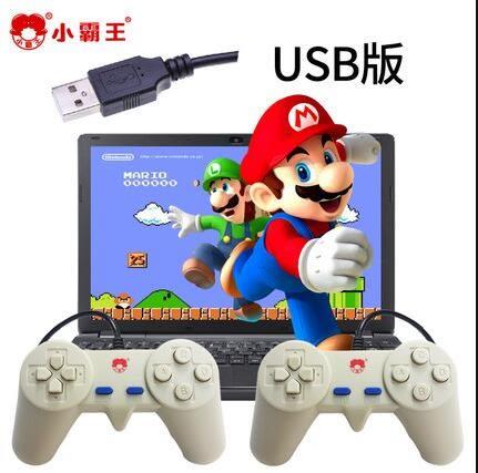 小霸王遊戲機筆記本台式電腦版8位FC紅白機NES任天堂USB遊戲手柄