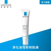 理膚寶水  淨透煥膚極效精華40ml (K+) 改善粉刺